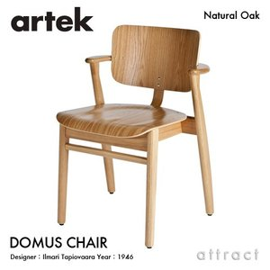 Artek アルテック DOMUS CHAIR ドムスチェア オーク材 板座 (オーク) ナチュラルラッカー スタッキング対応 デザイン:イルマリ・タピオヴァーラ