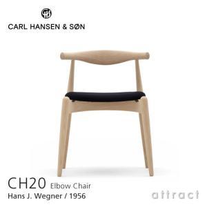 Carl Hansen & Son カールハンセン&サン CH20 エルボーチェア オーク (オイルフィニッシュ) 張座:ファブリック (Remix 2)