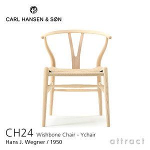 Carl Hansen & Son カールハンセン&サン CH24 Yチェア アッシュ クリア ラッ...