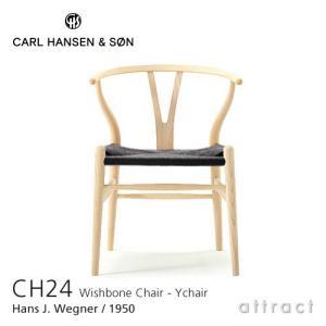 Carl Hansen & Son カールハンセン&サン CH24 Yチェア アッシュ クリアラッカ...