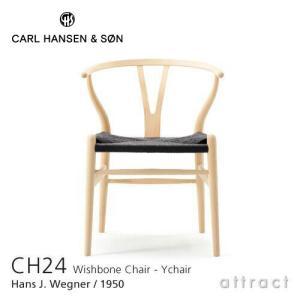 Carl Hansen & Son カールハンセン&サン CH24 Yチェア ビーチ ソープフィニッ...