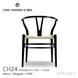 Carl Hansen & Son カールハンセン&サン CH24 Yチェア ビーチ ブラック塗装 ...