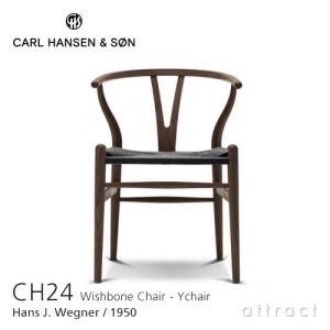 Carl Hansen & Son カールハンセン&サン CH24 Yチェア オーク スモークドステ...