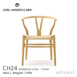 Carl Hansen & Son カールハンセン&サン CH24 Yチェア オーク オイルフィニッ...