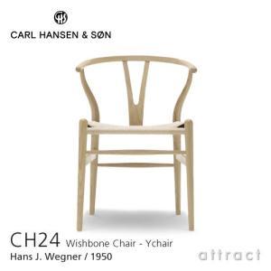Carl Hansen & Son カールハンセン&サン CH24 Yチェア オーク ソープフィニッ...