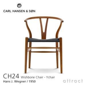 Carl Hansen & Son カールハンセン&サン CH24 Yチェア ウォールナット クリア...