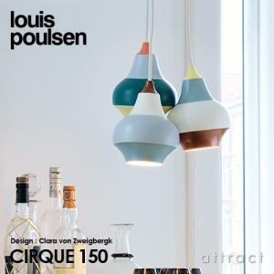 louis poulsen cirque 150 150 150 3 louis. Black Bedroom Furniture Sets. Home Design Ideas
