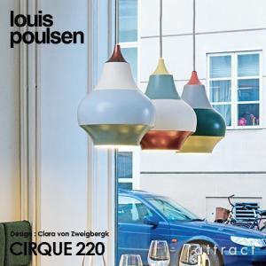 louis poulsen cirque 220 220 220 3 louis. Black Bedroom Furniture Sets. Home Design Ideas