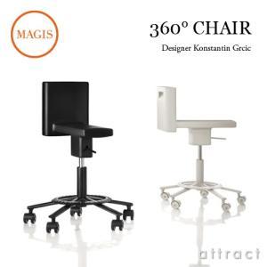 MAGIS マジス 360° CHAIR 360 チェア 昇降式回転チェア SD1540 カラー:ブ...