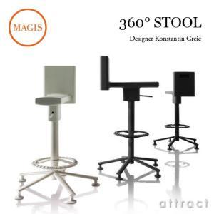 MAGIS マジス 360° STOOL 360 スツール 昇降式回転チェア SD1544 カラー:...