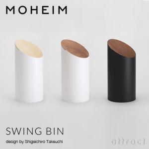 「今までにないエレガントなゴミ箱を作る」というコンセプトで作られたSWING BIN(スウィングビン...