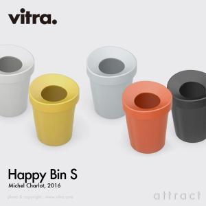 Michel Charlot(ミシェル・シャーロット)によってデザインされたHappy Bin(ハッ...