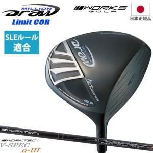-商品情報- メーカー:ワークスゴルフ モデル:ミリオンドロー ドライバー SLEルール適合モデル ...