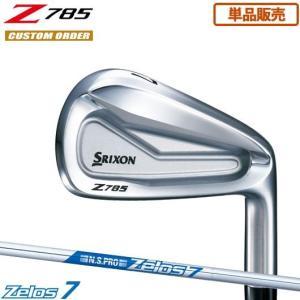 【カスタム】スリクソン Z785 アイアン 単品販売  N.S.PRO Zelos7 シャフト装着仕...