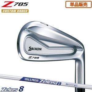 【カスタム】スリクソン Z785 アイアン 単品販売  N.S.PRO Zelos8 シャフト装着仕...