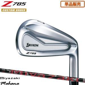 【カスタム】スリクソン Z785 アイアン 単品販売  Miyazaki Mahana シャフト装着...