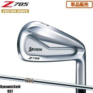 【カスタム】スリクソン Z785 アイアン 単品販売  ダイナミックゴールド DST シャフト装着仕...