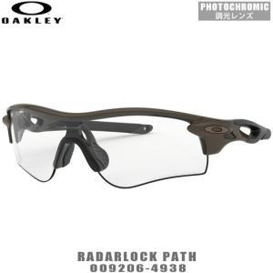 ■商品情報■ メーカー:オークリー モデル:RADARLOCK PATH 品番:OO9206-493...
