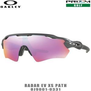 オークリー サングラス RADAR EV XS PATH PRIZM GOLF OJ9001-0331 [ユースフィット]