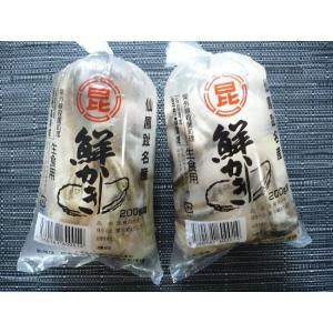 牡蠣鍋・生牡蠣(かき)・仙鳳趾/牡蛎/ 剥き身1000g/むき身 atumaru-suisan