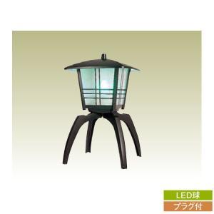 【送料無料】庭園灯(灯籠型) LEDタイプ【led garden light】【ライト led 照明...