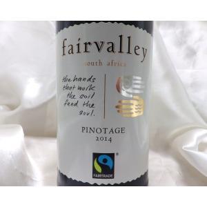 """【フェアヴァレー】 は元々、パールの銘醸ワイナリー""""フェアヴュー""""で働く非白人労働者トミー・フォルテ..."""