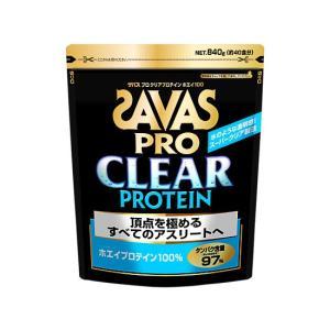 ZAVAS[ザバス]プロクリアプロテイン(40食分)(CJ1308)(00)[取寄商品]