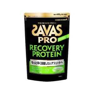 ZAVAS[ザバス]プロリカバリープロテイン(14食分)(CJ1311)(00)[取寄商品]