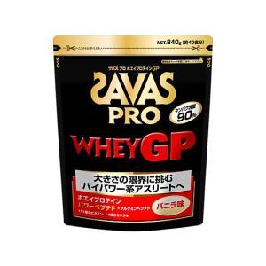ZAVAS[ザバス]プロ ホエイプロテインGP バニラ味(40食分)(CJ7348)(00)[取寄商...