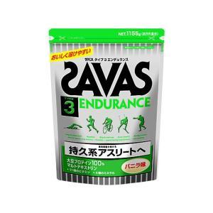 ZAVAS[ザバス]タイプ3エンデュランス(55食分)(CZ7336)(00)[取寄商品]