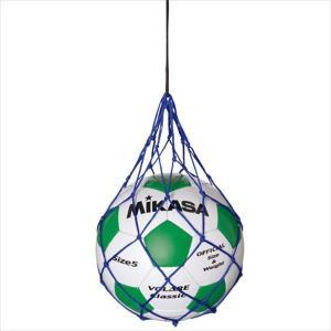【メール便対応】 [MIKASA]ミカサ 1球用ボールネット ボールは付属しません (NET1-BL) ブルー[取寄商品]