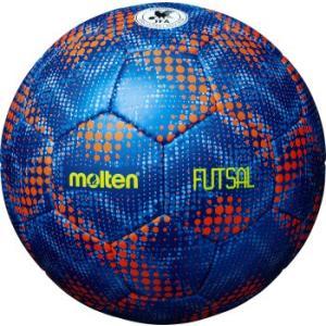 [molten]モルテン フットサル検定4号球 フットサルボール (F9Y2520-B) ブルー[取...