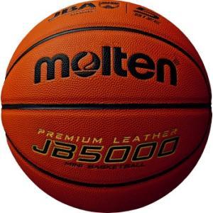[molten]モルテン バスケットボール検定5号球 JB5000 (B5C5000) オレンジ[取寄商品]