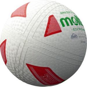[molten]モルテン ミニソフトバレーボール 小学校高学年用 (S2Y1201-WX) 白赤緑[...