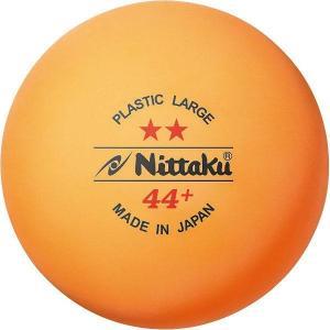 [Nittaku]ニッタク 44mmラージボール 2ダース ラージボール44プラ 2スター (NB-1032) オレンジ