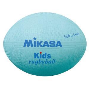 [Mikasa]ミカサスマイルラグビー ラージサイズ キッズ用(KFS)(00)サックス[取寄商品]