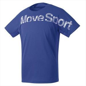 【1点までメール便可】 [DESCENTE]デサント Tシャツ (DMMOJA50)(BL) ブルー...