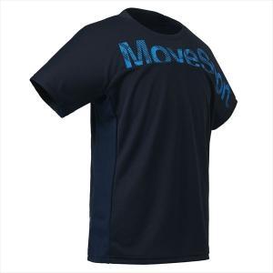 【1点までメール便可】 [DESCENTE]デサント Tシャツ (DMMOJA50)(NV) ネイビー×ターコイズ[取寄商品] auc-aspo 03