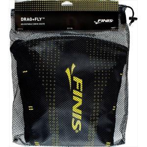 [FINIS]フィニス スイムトレーニング ドラッグ&フライ (105103) ブラック[取寄商品]|auc-aspo|02