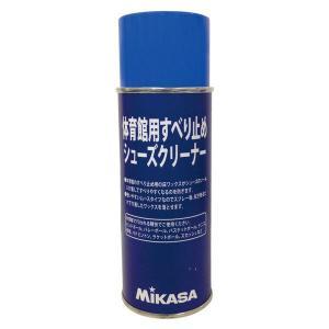 [Mikasa]ミカサ 体育館用シューズ滑り止めスプレー (MST300)