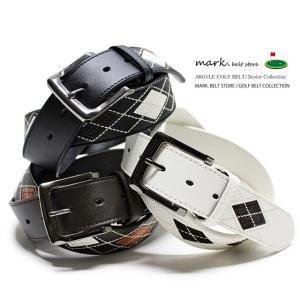 大きいサイズ対応 アーガイル クロームバックル カジュアルベルト ゴルフベルト ロングサイズ FREE 117cm 切断可能 メンズ ベルト|auc-mark