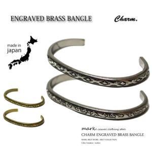 charm チャームナロー ブラスバングル ブレスレット 真鍮 刻印 日本製 MADE IN JAPAN フリーサイズ|auc-mark