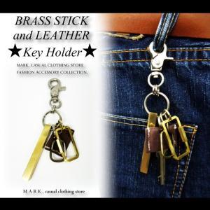 【BRASS STICK】ブラススティックキーホルダー キーチェーン日本製 MADE IN JAPAN auc-mark