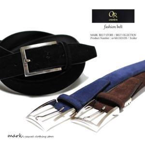 オルネー/ORNER 大きいサイズ フェイクヌバックレザーベルト 全3色 カジュアル ビジネス メンズ|auc-mark