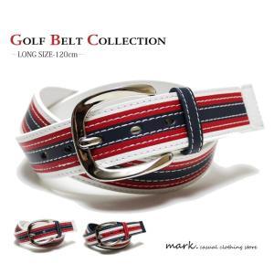 トリコロールカラー 切替デザインベルト ゴルフベルト大きいサイズ対応 120cm ロングサイズ 長さ切断可能|auc-mark