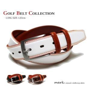 ダブルループ リバーシブルベルト ゴルフベルト 大きいサイズ対応 120cm ロングサイズ 長さ切断可能|auc-mark