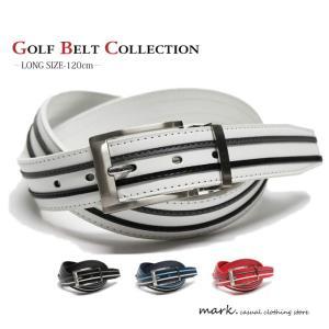 2COLOR LINE GOLF BELT 大きいサイズ対応 2カラー ライン ゴルフベルト ベルト ゴルフ メンズ レディース 合皮 PUレザー おしゃれ かっこいい|auc-mark