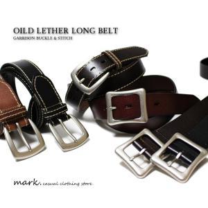 ロングサイズ 130cm!! ギャリソンバックル&ステッチ オイルドレザーベルト 2タイプ 全3色 フリーサイズ本革 牛革 大きいサイズ対応|auc-mark