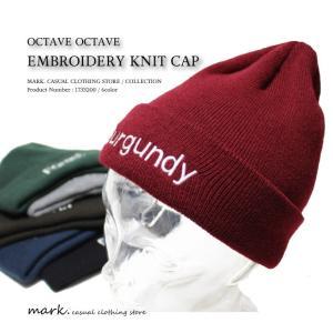 【 OCTAVE OCTAVE 】( オクターブ・オクターブ ) 2WAY ニットキャップ ニット帽 ワッチ 刺繍 メンズ レディース カジュアル シンプル FREE auc-mark