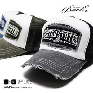 メッシュキャップ 帽子 メンズ キャップ 大きいサイズ  大きい アメカジ ダメージ レディース B...